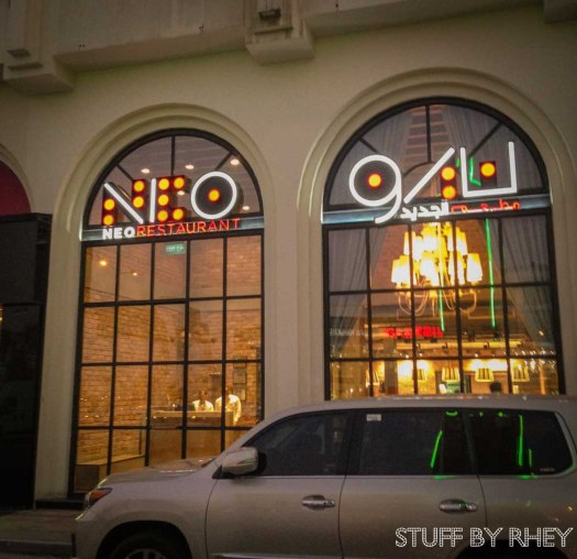Neo Restaurant in Salwa Road