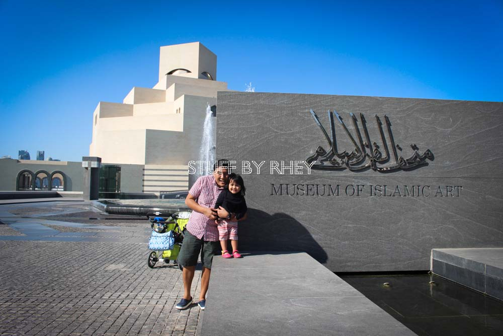 At the entrance of the Museum of Islamic Art